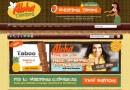 29 Siti web dove comprare temi Premium per WordPress