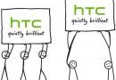 HTC a lavoro su uno smartphone da 5″?