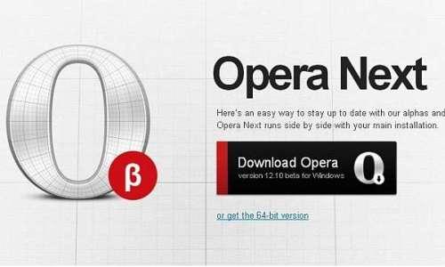 Opera_12_10