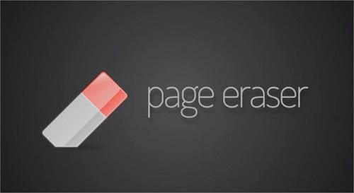 Page-Eraser