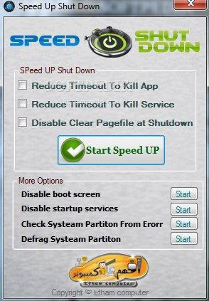 Speed-Up-Shut-Down