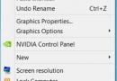 Aggiungiamo comandi veloci al menu contestuale di Windows 8