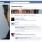 Come personalizzare il nuovo profilo di Facebook!