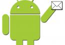 Hotmail disponibile anche su Android