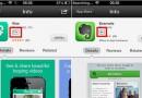 App Store: Apple aggiunge le targhette con l'età consigliata per il download