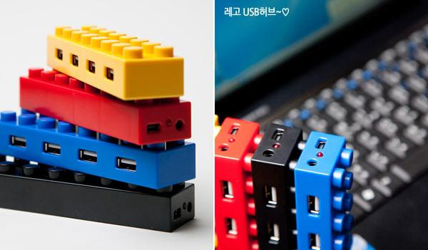 big_lego_usb_hubs_4