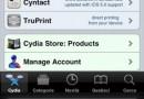 [Guida]: jailbreak untethered di iOS 5.1.1 con Absinthe 2.0