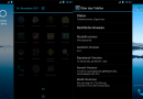 Disponibile la Rom Ice Cream Sandwich per Desire HD