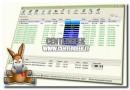 """Lista Server Emule """"sicuri"""" Giugno 2009"""