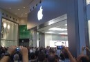 Domani l'iPhone 4S arriva in Italia
