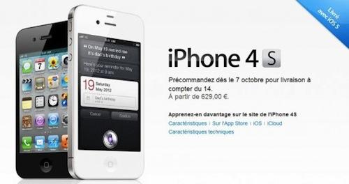 fr-iphone-4s