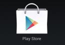 Error processing purchase DF-BPA-09 Play Store: come risolverlo