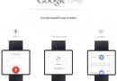 Google Time: l'orologio targato Google