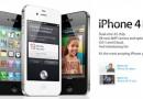 In Corea l'iPhone 4S è un flop