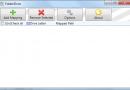 FolderDrive, trasforma le cartelle in unità