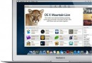 Ecco le novità di OS X Mountain Lion per Mac