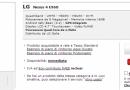 Nexus 4 disponibile anche in Italia; prezzo di lancio di 479€
