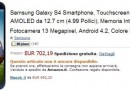 Samsung Galaxy S IV disponibile in pre-order su Amazon.it