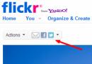 Finalmente anche su Flickr i tasti di condivisione veloce!