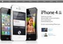Steve Jobs : Apple toglie l'immagine commemorativa dal suo sito