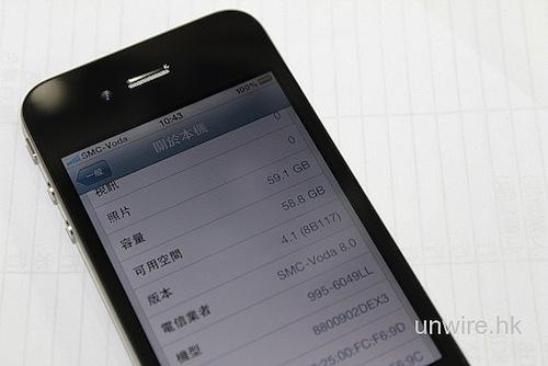 iphone_64