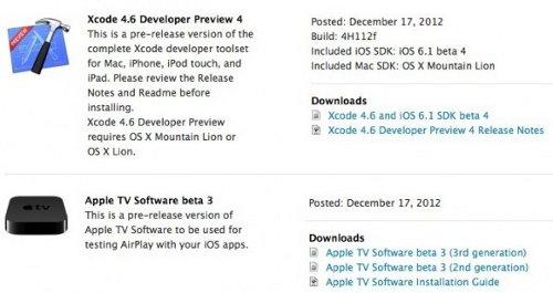 xcode-appletv